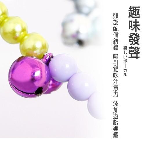 【培菓寵物48H出貨】dyy》仙女串珠逗貓棒40CM