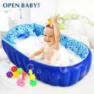 嬰兒洗澡盆可坐躺/寶寶充氣浴盆LG-2013