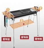 加厚燒烤爐不銹鋼燒烤架