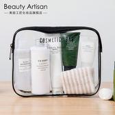 化妝包TPU拉鏈收納袋化妝包透明防水洗漱包旅行常備收納包【全館免運低價沖銷量】