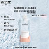 歐敏膚舒安特護舒緩保濕潔膚水