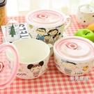 泡麵碗日式陶瓷湯面碗可愛家用卡通泡面杯帶蓋帶把飯碗筷便當飯盒套裝