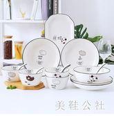 可愛陶瓷卡通貓咪碗套裝 家用創意簡約日式碗碟碗盤筷餐具組合 aj15179【美鞋公社】