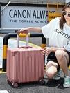 鋁框行李箱登機箱16寸18寸小型輕便登機拉杆箱旅行箱男密碼箱