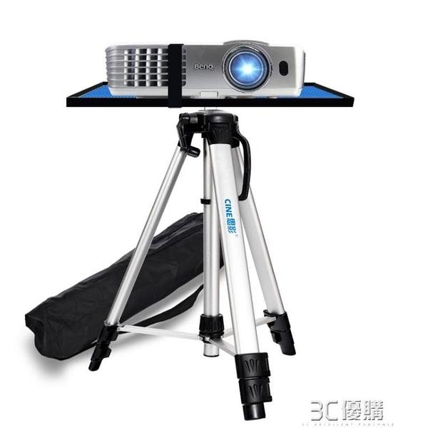 思影PB1200投影儀支架落地家用三腳架帶托盤床頭架子鋁合金行HM 3C優購