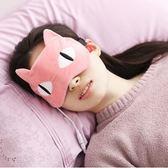 USB充電冰敷遮光透氣緩解貼蒸汽熱敷睡眠眼罩 LannaS