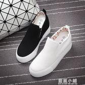 2019夏季新款帆布鞋布鞋內增高女鞋子小白鞋厚底百搭黑白色懶人鞋 藍嵐