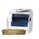 【搭CT202384原廠一支】FujiXerox DocuCentre S2520 A3黑白數位多功能雷射複合印表機