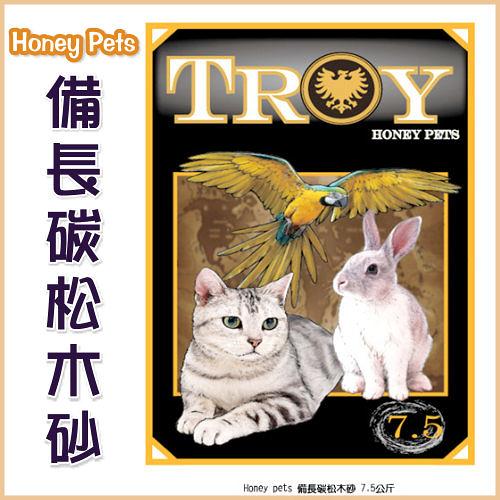 『寵喵樂旗艦店』【2包組】 HONEY PETS《活性碳木屑砂 7.5kg》