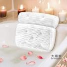 【限時促銷】浴枕 4D浴枕浴缸枕頭靠枕防水頸部帶吸盤浴缸防滑墊出口加厚泡澡枕頭