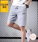 大碼加大運動短褲男超薄款夏季休閒外穿5五分褲寬鬆速干【大碼百分百】