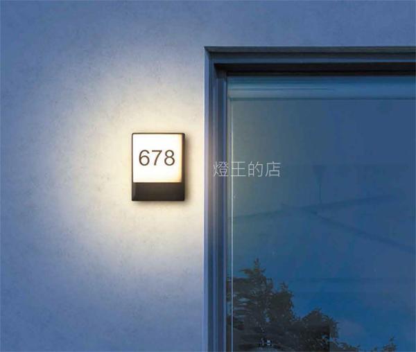 【燈王的店】舞光 LED戶外壁燈 13W 數字壁燈 戶外燈具 庭園燈 門牌燈 ☆OD-2348