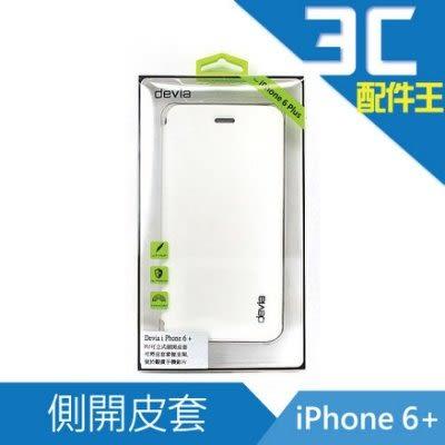 出清大特價 Devia iPhone 6 Plus PU可立式側開皮套 先創公司貨