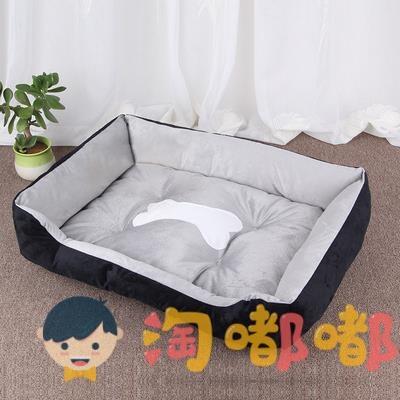 狗窩四季通用貓窩寵物墊子小大型犬保暖狗狗床【淘嘟嘟】