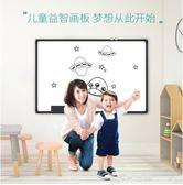 白板掛式雙面磁性家用兒童畫板行動寫字板辦公教學會議小黑板墻貼 全網最低價最後兩天igo