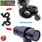 DV asc2000 sj2000 M580 M500 M550 M555 M560媞拉轉接座機車行車紀錄器手電筒夾車燈夾摩托車行車紀錄器支架