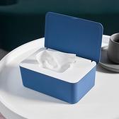 口罩收納盒 收納盒 口罩盒 濕紙巾收納盒 面紙盒 口罩暫存盒 抽取式口罩收納盒【J016】慢思行