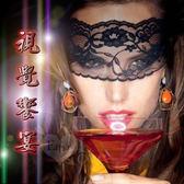 派對頭套 面罩 超薄蕾絲面紗眼罩‧萬聖節化裝舞會節日性感裝扮 女衣