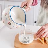 不粘鍋 嬰兒輔食鍋搪瓷單柄小奶鍋陶瓷不粘鍋迷你寶寶牛奶鍋熱煮奶鍋湯鍋 曼慕