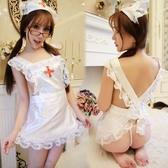 情趣用品 角色扮演 cosplay 性感肚兜圍裙護士服制服誘惑