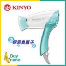 吹風機 負離子護髮吹風機 旅行 外出 頭髮 髮型 梳子 護髮 負離子 掛勾 造型 KH-265