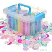 雪花片兒童積木3-6-8周歲 寶寶塑料早教益智玩具男孩女孩拼裝拼插igo 金曼麗莎