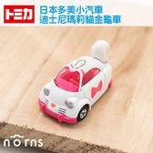 Norns 【日貨Tomica小汽車(迪士尼瑪莉貓金龜車)】日本TOMICA多美小汽車