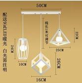 北歐復古吊燈創意個性餐廳吊燈工業風咖啡廳藝術裝飾吧台小吊燈具igo 曼莎時尚