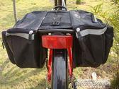 車尾包 自行車騎行包單車裝備配件永久山地車防水後貨架包尾包後座包   傑克型男館