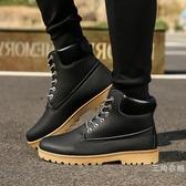 馬丁鞋男秋季鞋子韓版男士休閒鞋男鞋英倫短靴子中高筒復古工裝靴