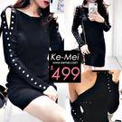 克妹Ke-Mei【ZT48122】泰國潮...