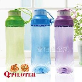 派樂 透明隨身水壺/水瓶 500ml (1入) 自行車水壺 冷水壺 隨行杯 隨行壺 隨身壺