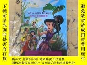 二手書博民逛書店VIDIA罕見TAKES CHARGEY11418 刘秀玲 外语教学研究出版社 出版2013