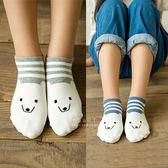 北極熊棉感直板短襪 女孩 文青襪 森林系
