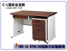 【 C . L 居家生活館 】Y80-16 BTHA120 胡桃木紋職員桌/辦公桌(整組)