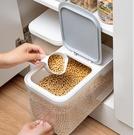 米桶 裝米桶家用小號10斤防潮密封防蟲收納米缸塑料廚房5kg儲米箱帶蓋【快速出貨八折搶購】