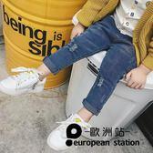 牛仔長褲/寶寶兒童男小腳褲女破洞褲「歐洲站」