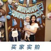 雙十二狂歡派對用品生日派對男女寶寶兒童周歲生日布置裝飾用品宴會氣球拉條韓式主題