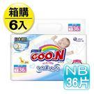 日本大王 GOO.N 境內版尿布/紙尿褲/黏貼型尿布 NB 36片x6包