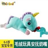 安睡型安撫奶嘴玩偶動物毛絨玩具新生兒寬口全矽膠可拆卸寶寶