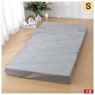 ◆折疊式沙發睡墊 LEVIN2 單人 NITORI宜得利家居