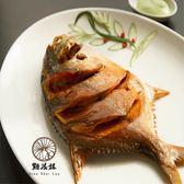 【年年有餘~吉祥年菜預購】點水樓煙燻金鯧魚   討喜新上市