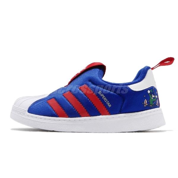 adidas 休閒鞋 Superstar 360 I 藍 紅 童鞋 小童鞋 迪士尼 高飛 運動鞋 襪套式 【ACS】 FW1990