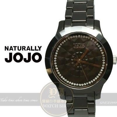 NATURALLY JOJO遇見幸福晶鑽時尚陶瓷腕錶JO96841-88F原廠公司貨/禮物/時尚