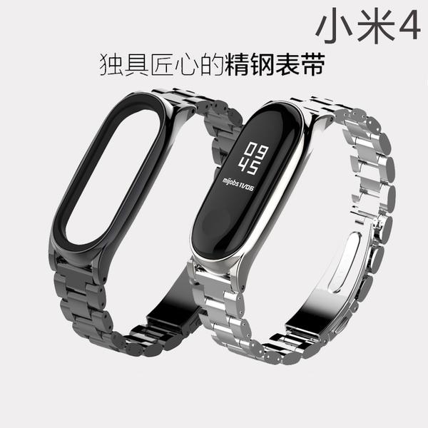 小米手環4 錶帶替換帶 不銹鋼運動防水金屬腕帶 鏈式時尚 小米4手環錶帶 三株鏈式