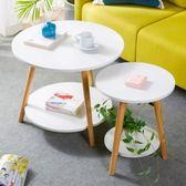 茶幾床頭桌小圓桌小戶型客廳現代簡約茶桌邊幾北歐簡易家用小桌子ATF