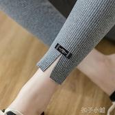 打底褲女士春秋外穿彈力大碼百搭高腰顯瘦薄款九分褲豎條紋深灰色