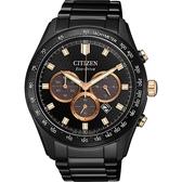 CITIZEN 星辰 亞洲限定光動能計時手錶-黑/43mm CA4458-88E