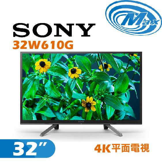 《麥士音響》 SONY索尼 32吋 4K電視 32W610G