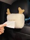 紙巾盒 車載紙巾盒汽車用抽紙盒掛式網紅車內扶手箱餐巾包套創意可愛車上 晶彩
